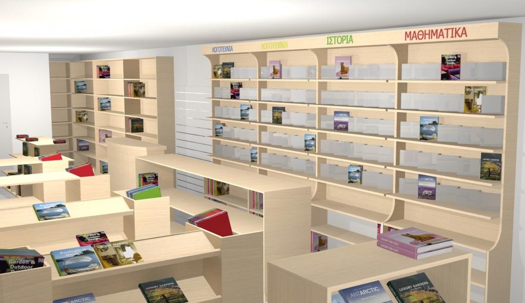 Βιβλιοπωλεία επίπλωση βιβλιοπωλείου έπιπλα
