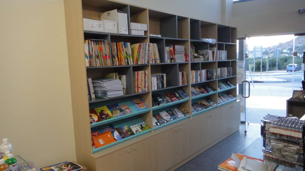 Βιβλιοθήκη-ραφιέρα-βιβλιοπωλείου-1024x577.jpg