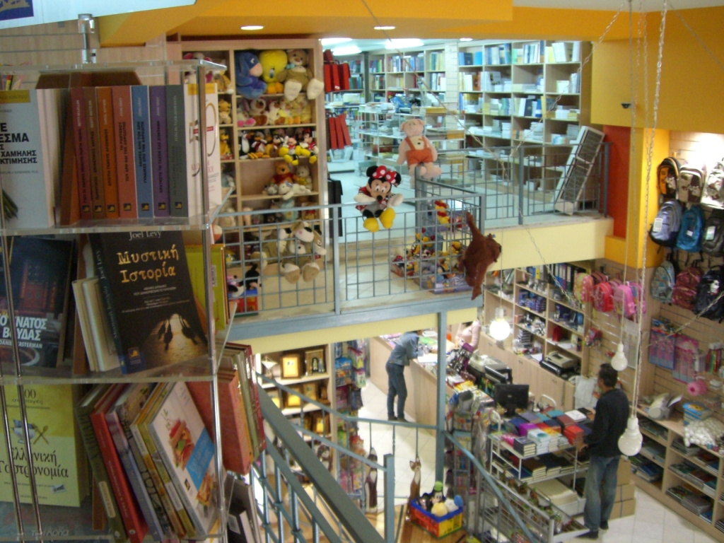 Βιβλιοπωλείο-εξοπλισμός-ραφίερες-1024x768.jpg