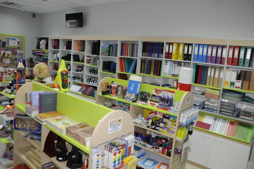 Οπτικά Καταστήματα