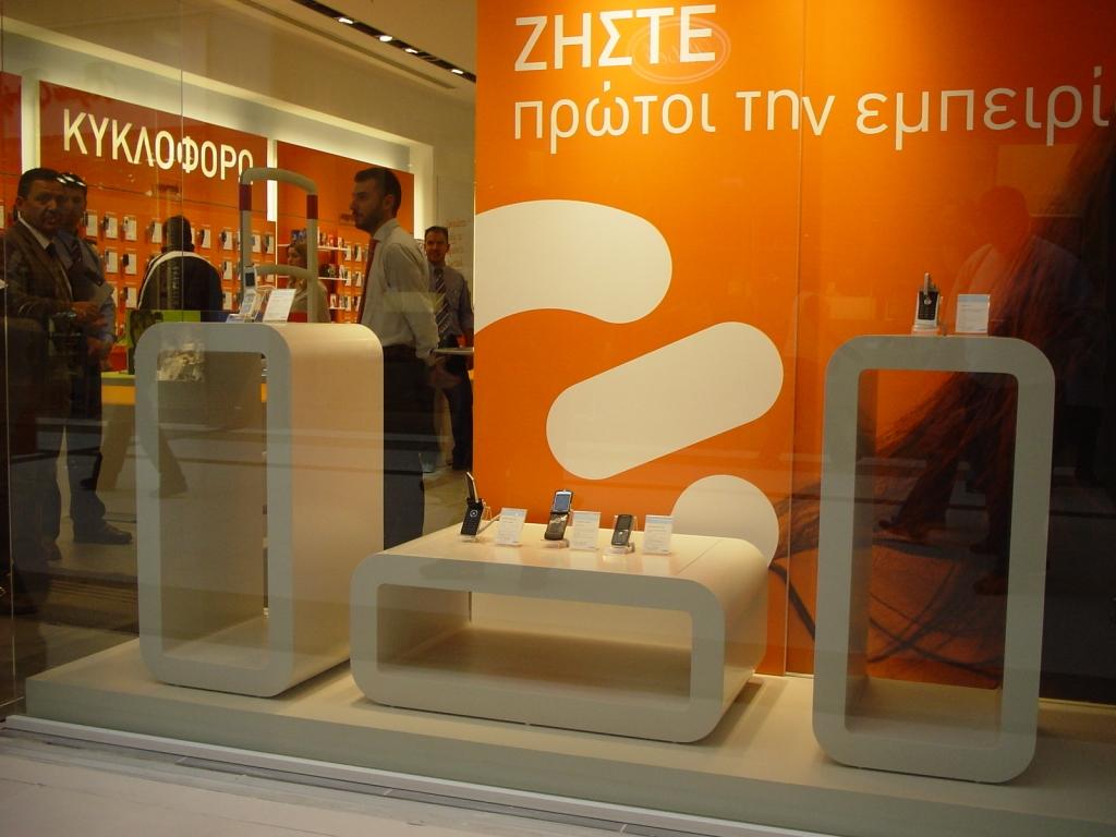 διακόσμηση-βιτρίνας-καταστημάτων-κινητής-τηλεφωνίας.jpg