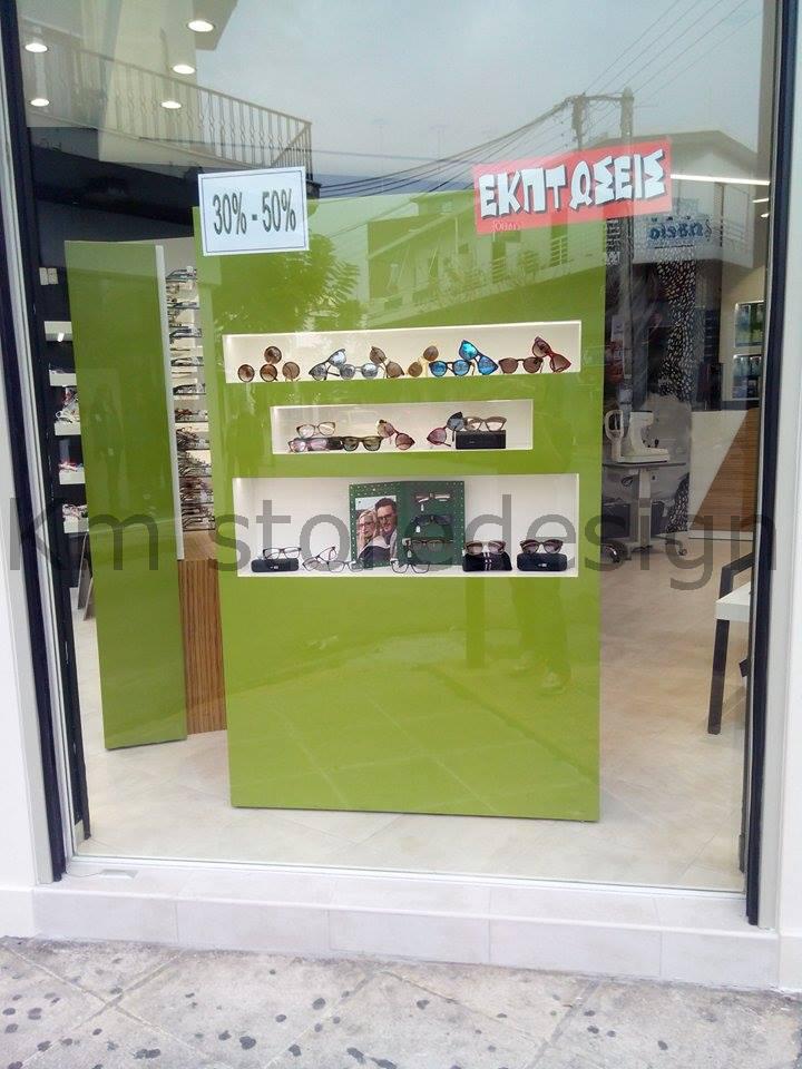 οπτικά-καταστήματα-διακόσμηση-optika-katasthmata-diakosmisi.jpg