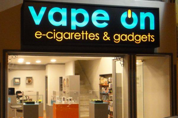 Ηλεκτρονικό τσιγάρο κατάστημα