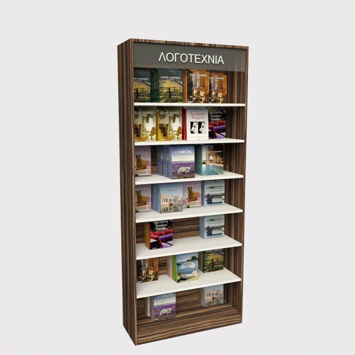 Έπιπλα καταστημάτων βιβλιοπωλείων έπιπλα για βιβλιοπωλεία επιπλώσεις καταστημάτων βιβλιοπωλείου