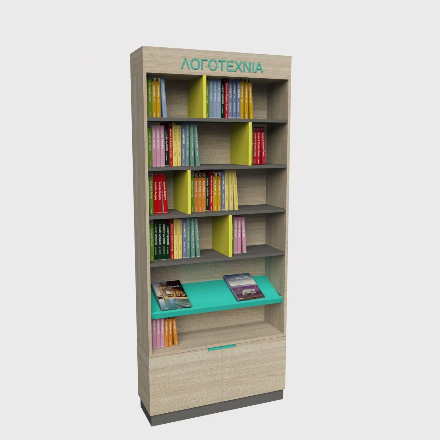 Βιβλιοθήκη καταστήματος έπιπλο προβολής βιβλίων για βιβλιοπωλεία εξοπλισμός βιβλιοπωλείων ραφιέρες