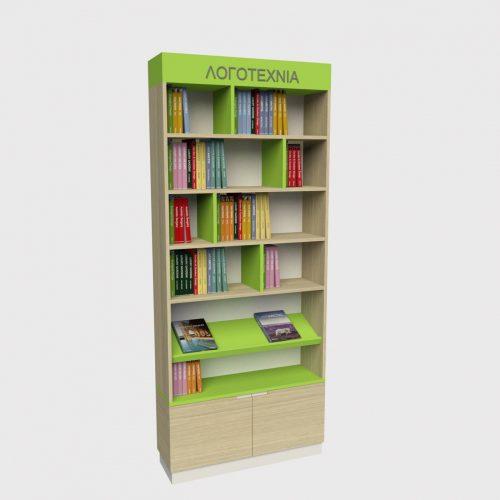 Επίπλωση κατατημάτων βιβλιοπωλείων έπιπλα για βιβλία ραφιέρες βιβλιοθήκες για επαγγελματικούς χώρους γραφεία