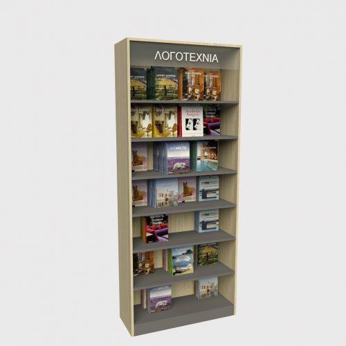 Μονάδα βιβλίων βιβλιοθήκη ραφιέρα βιβλιοπωλείο έπιπλο για βιβλία τοίχου έπιπλα καταστημάτων