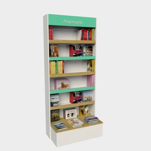 Μονάδες βιβλίων σε βιβλιοπωλεία έπιπλα επίπλωση διακόσμηση βιβλιοπωλείου