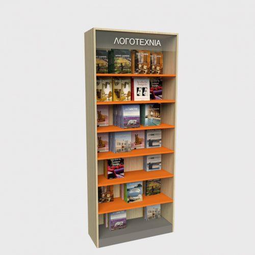 Ράφια βιβλίων βιβλιοθήκη για βιβλία σε βιβλιοπωλείο έπιπλο μονάδα τοίχου εξοπλισμος βιβλιοπωλείων