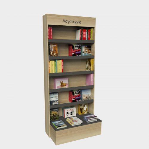 Ραφιέρα βιβλιοπωλείου έπιπλα καταστημάτων βιβλιοθήκες βιβλιοχαρτοπωλείων
