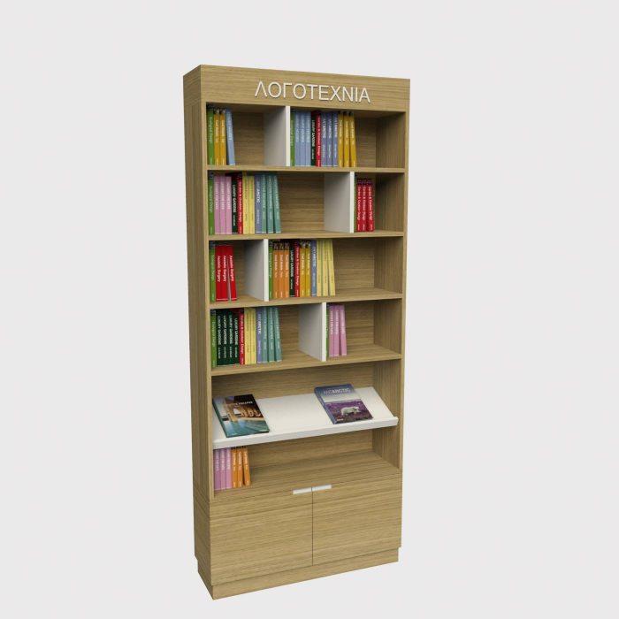 Ραφιέρα μελαμίνη βιβλιοθήκη έπιπλο βιβλιοπωλείου για βιβλία επιτοίχιο μονάδα