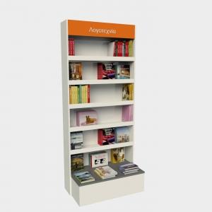 Ραφιέρες βιβλίων βιβλιοπωλεία βιβλιοχαρτοπωλεία επιτοίχιες μονάδες βιβλιοθήκες καταστήματος καταστημάτων