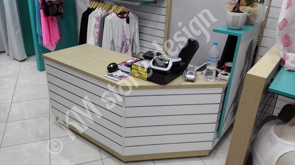 Ταμείο-πάγκος-εξυπηρέτησης-πελατών-καταστήματος-εσωρούχων-κατάστημα-με-εσώρουχα-περιστέρι-1024x575.jpg