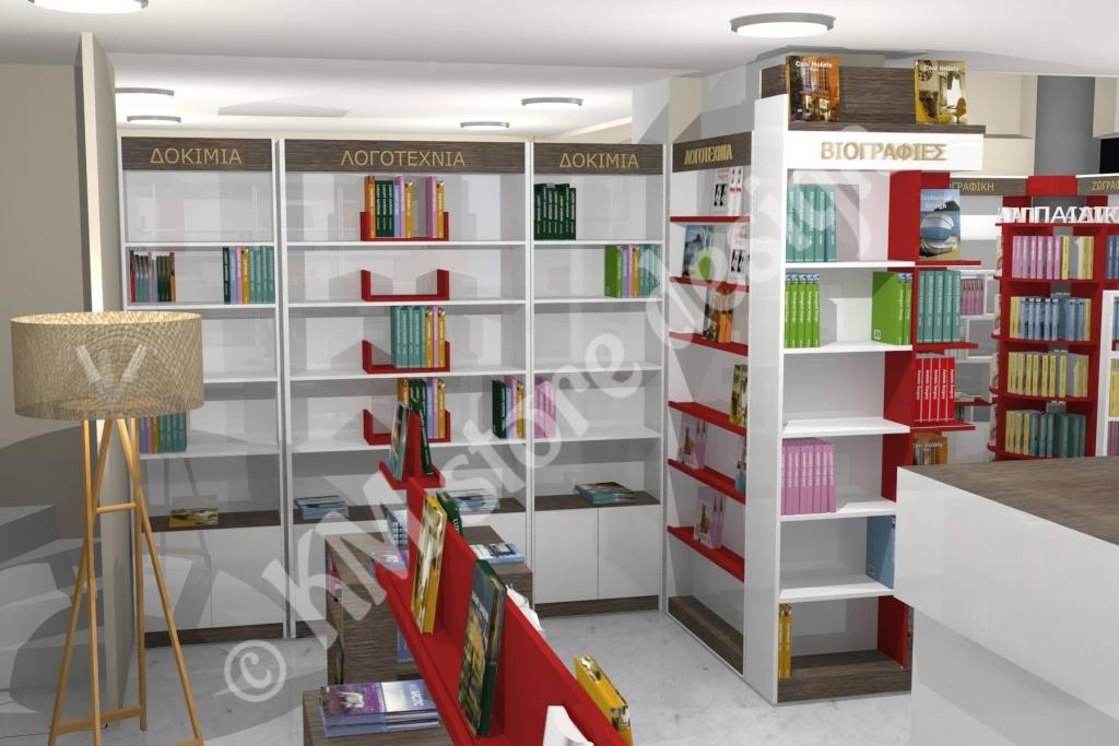 Έπιπλα-για-γραφική-ύλη-σχολικά-είδη-είδη-γραφείου-και-διάφορα-προιόντα-βιβλιοπωλείου-1024x683.jpg