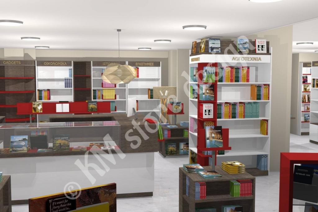 Ανακαίνιση-βιβλιοπωλείου-βιβλιοπωλείου-KM-store-design-επίπλωση-καταστήματος-Τρίπολη-1024x683.jpg