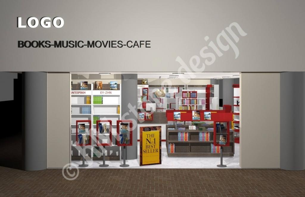 Βιτρίνα-βιβλιοπωλείου-σταντ-βιτρίνας-βιβλιοπωλείων-διακόσμηση-βιβλιοπωλείου-1024x661.jpg