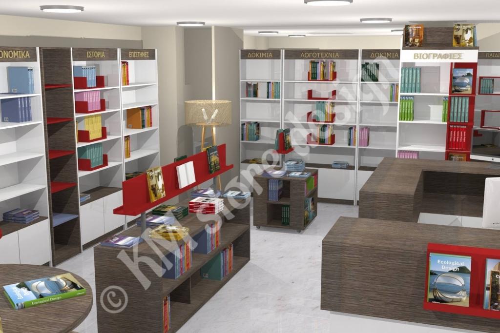 Γόνδολες-βιβλιοπωλείου-κεντρικά-έπιπλα-καταστήματος-πάγκοι-για-βιβλία-επίπλωση-1024x683.jpg