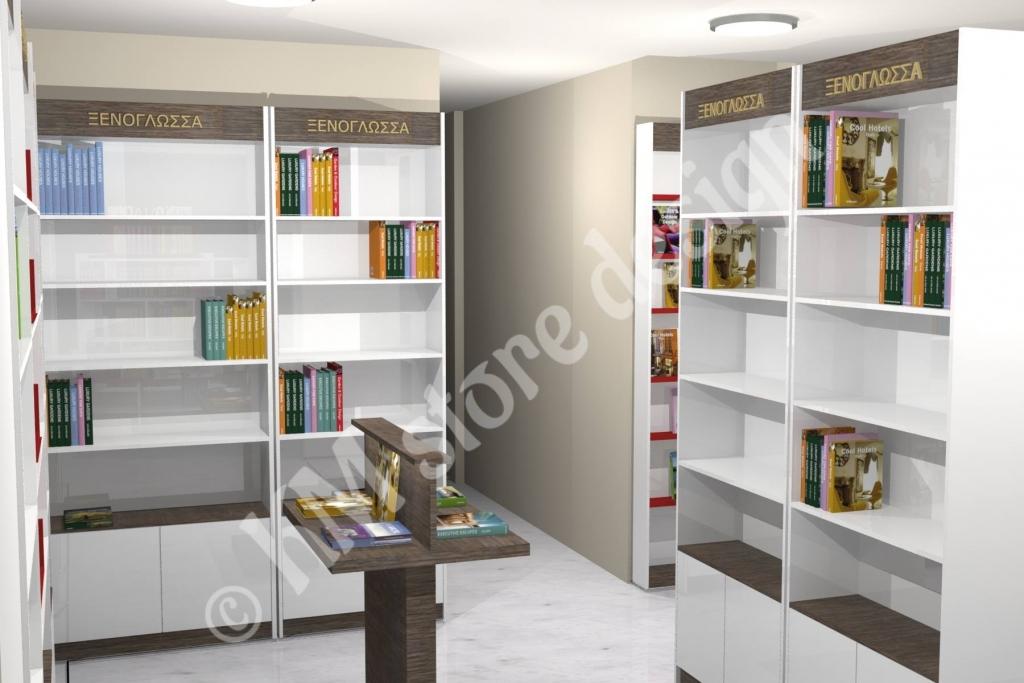 Γόνδολες-καταστημάτων-βιβλιοπωλείου-έπιπλα-για-το-κέντρο-του-καταστήματος-πάγκοι-1024x683.jpg