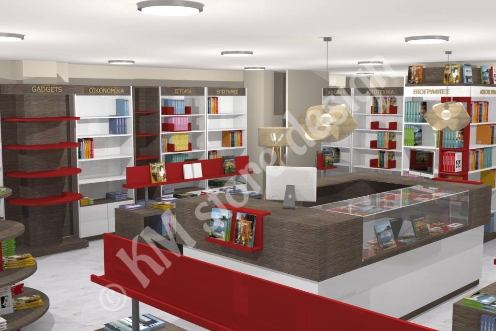 Επίπλωση-βιβλιοπωλείου-επιπλώσεις-καταστημάτων-έπιπλα-πάγκοι-ταμεία-γόνδολες-1024x683.jpg