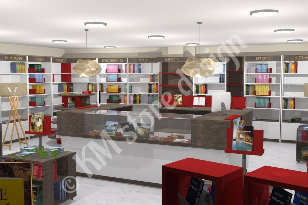 Επίπλωση-σύγχρονου-βιβλιοπωλείου-στην-Τρίπολη-εκθετήρια-βιβλίων-σταντ-πάγκοι-βιτρίνες-για-στυλό-1024x683.jpg
