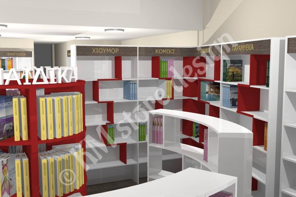 Κυκλικές-στρογγυλές-ραφιέρες-βιβλιοπωλείου-βιβλιοθήκες-με-ντουλάπια-1024x683.jpg