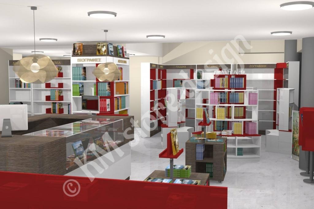 Τρίπολη-βιβλιοπωλείο-σχεδιασμός-κατασκευή-επίπλωση-επαγγελματικού-χώρου-1024x683.jpg