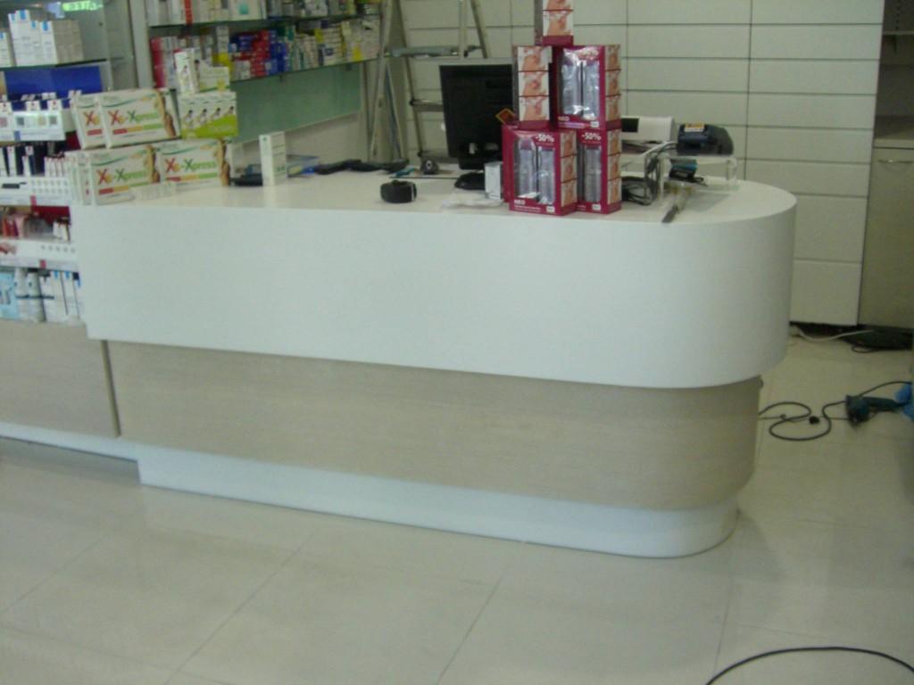 Πάγκος-ταμείο-έπιπλο-εξυπηρέτησης-πελατών-φαρμακείου-1024x768.jpg