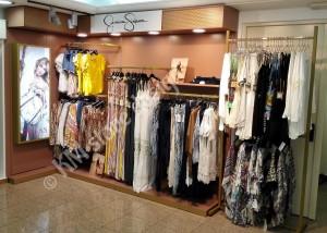 Μονάδα κρέμασης ρούχων στο Hondos Center Περιστερίου