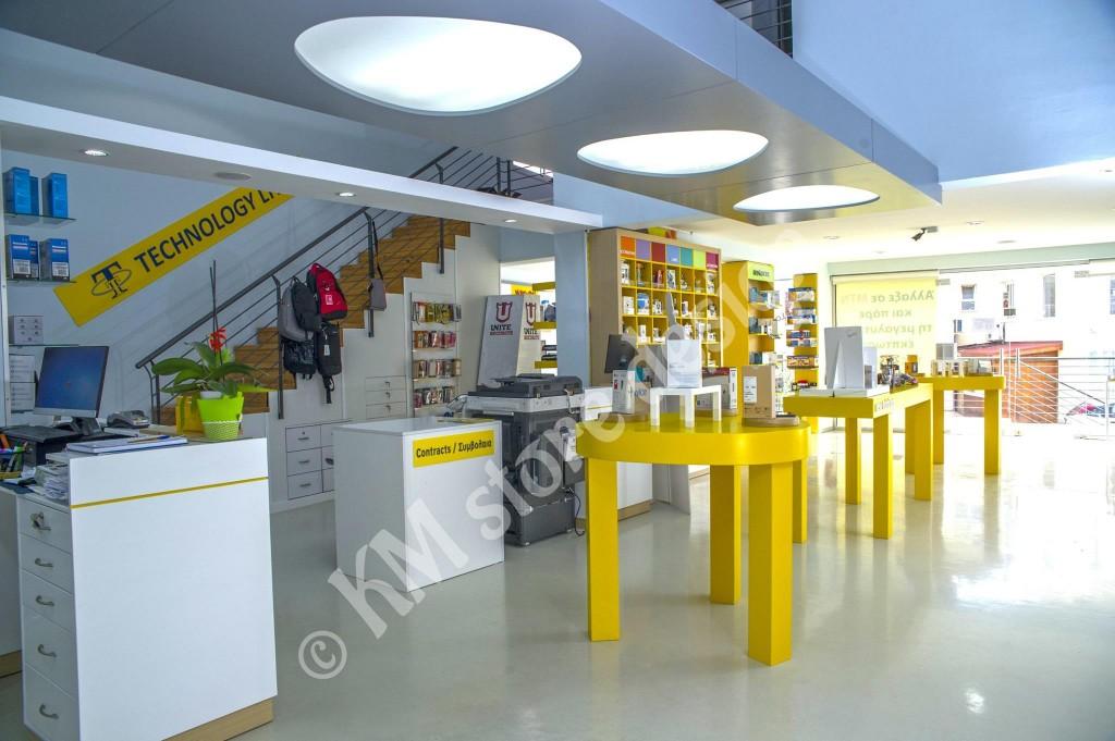 Κατάστημα-κινητής-τηλεφωνίας-MTN-πόλη-χρυσοχούς-Κύπρος-1024x681.jpg