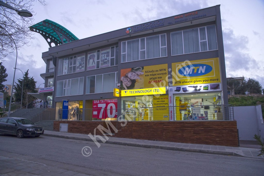 MTN-store-Cyprus-1024x681.jpg