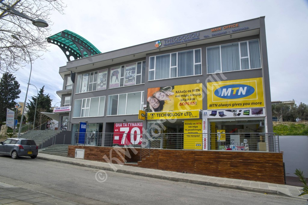 MTN-store-cyprus-telecommunications-shop-1024x681.jpg