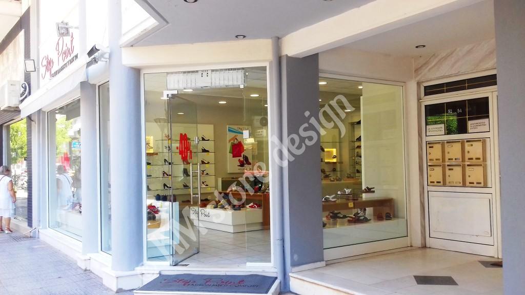 Βιτρίνες-καταστημάτων-παπουτσιών-έπιπλα-για-καταστήματα-με-παπούτσια-1024x576.jpg