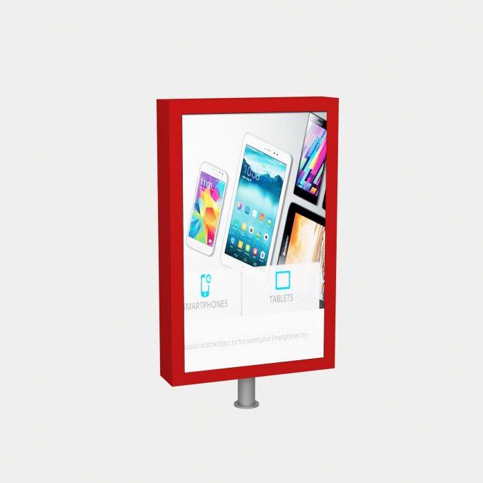 Lightbox για ανάδειξη προϊόντων σε όλα τα καταστήματα