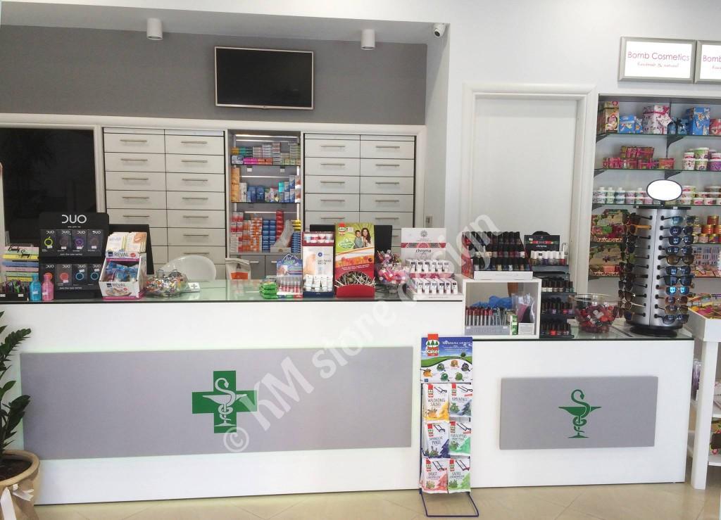 Έπιπλα-Φαρμακείου-ταμείο-καταστηματος-φαρμακειο-εξοπλισμος-καταστηματων-1024x739.jpg