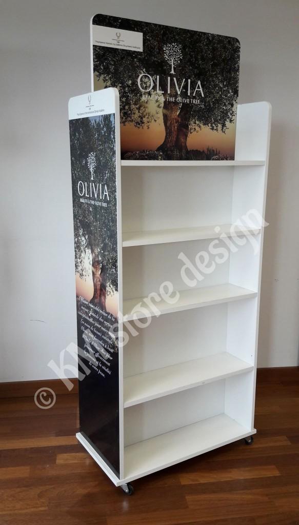 Olivia-εταιρικά-σταντ-προιόντων-583x1024.jpg