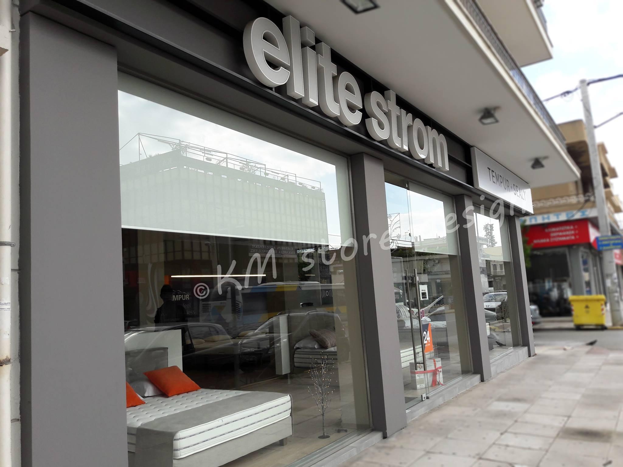 elite strom κρεβατια Επίπλωση Elite Strom Αιγάλεω   KM store design elite strom κρεβατια