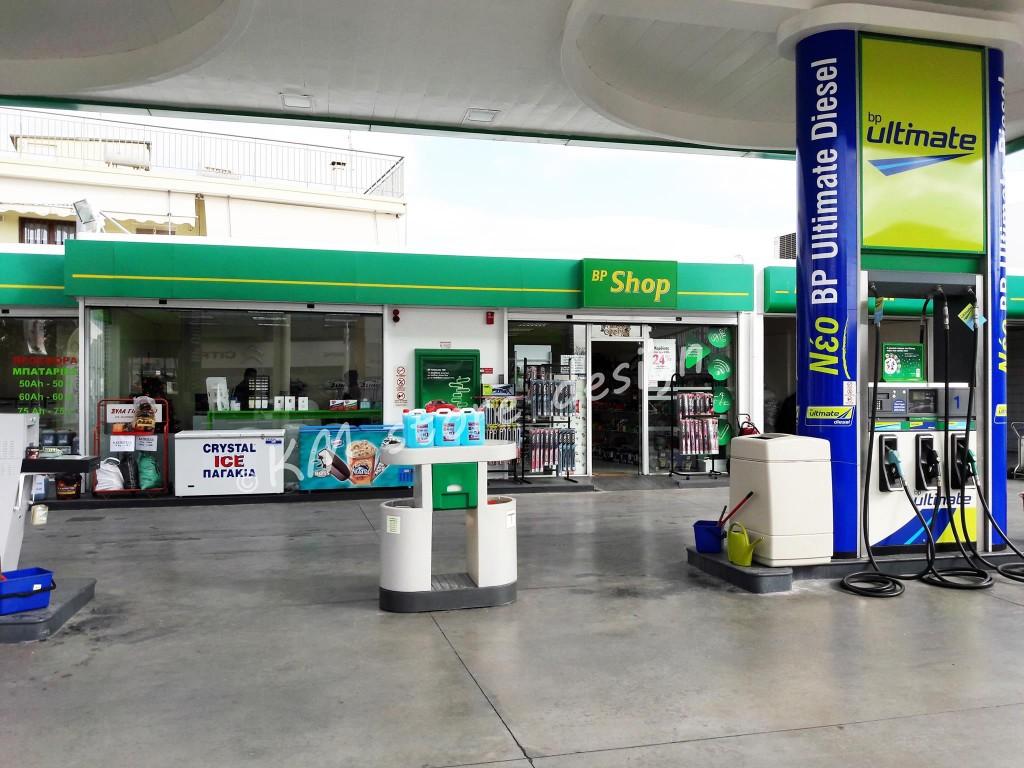 εξοπλισμος-βενζιναδικων.-επιπλα-για-βενζιναδικο.-επιπλωσεις-καταστηματων-1024x768.jpg