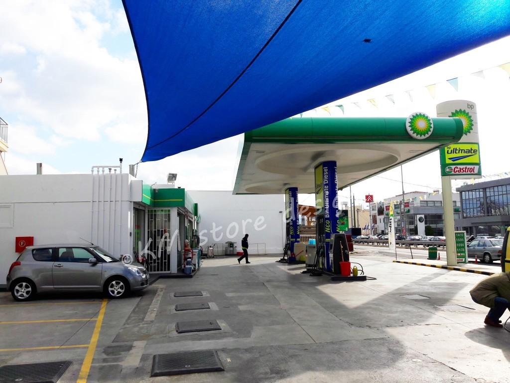 επιπλωση-βενζιναδικου-σχεδιασμος-βενζιναδικου-1024x768.jpg