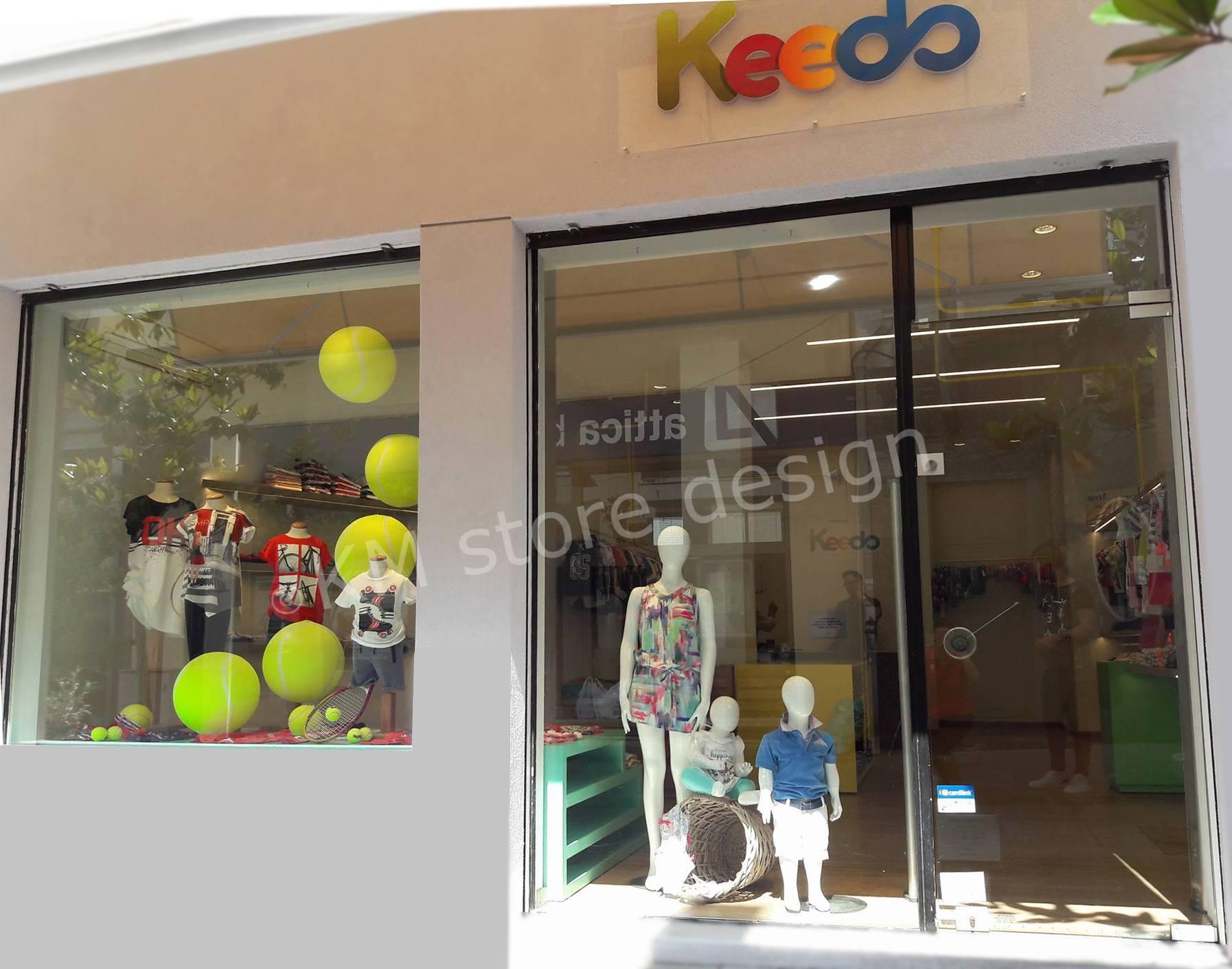59fa0808dca Επίπλωση καταστήματος παιδικά ρούχα Μαρούσι KIDDO - Επιπλώσεις ...