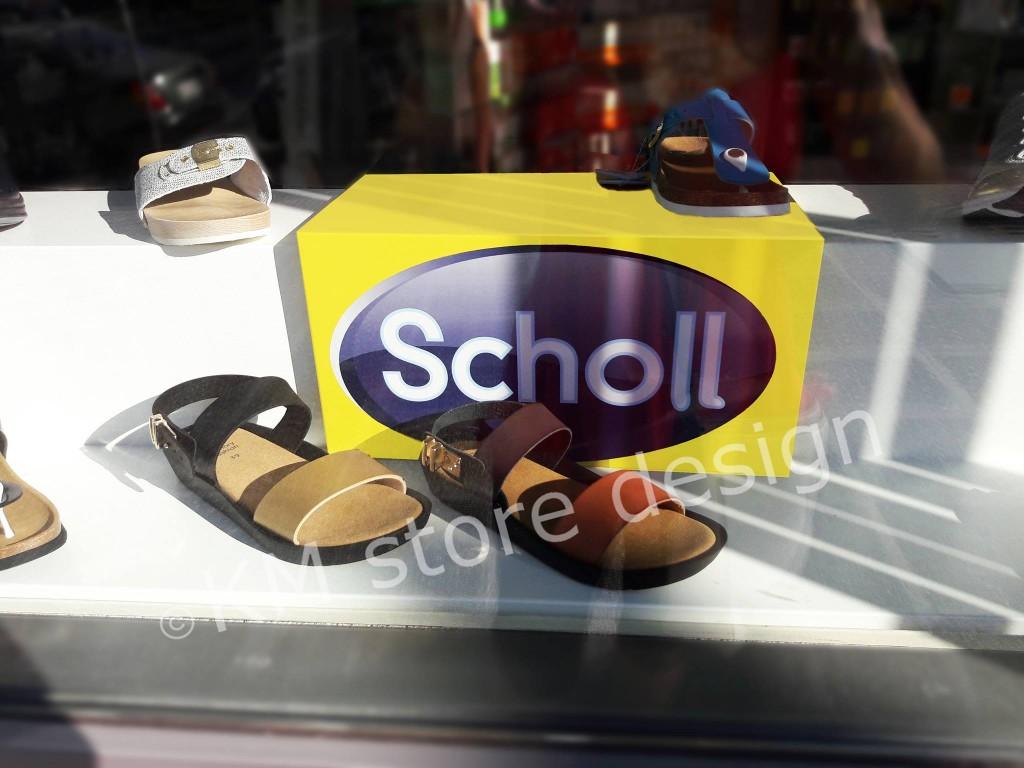 εταιρικο-σταντ-για-παπουτσια-1024x768.jpg