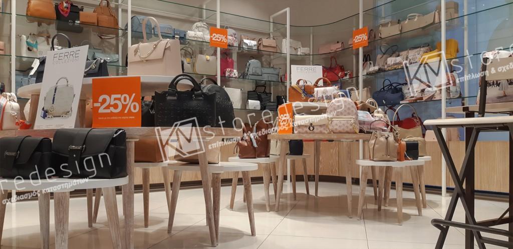 Καταστήματα-με-τσάντες-1024x498.jpg