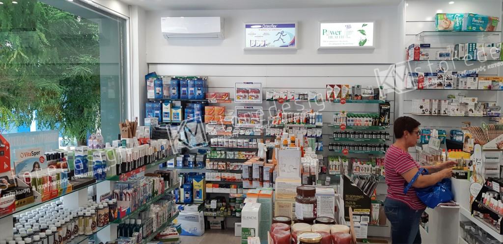 Επιπλώσεις-φαρμακείων-θεσσαλονίκη-1024x498.jpg