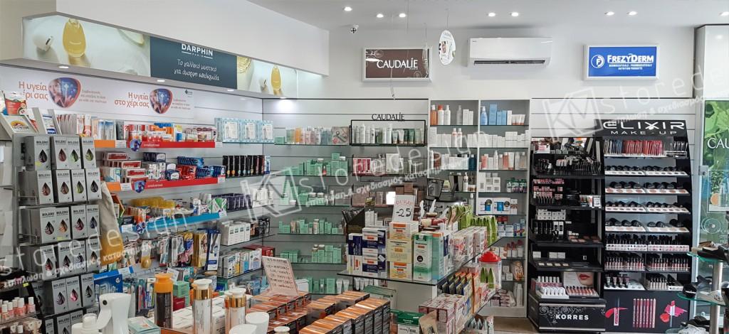 Ραφιέρες-φαρμακείων-θεσσαλονίκη-1024x470.jpg