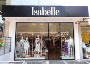 Κατασκευή καταστήματος εσωρούχων Αγία παρασκευή Isabelle