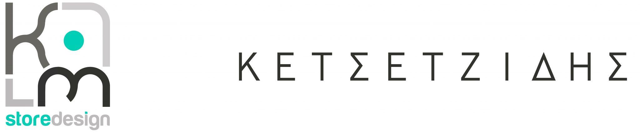 Επιπλώσεις καταστημάτων - KM storedesign - Σχεδιασμός