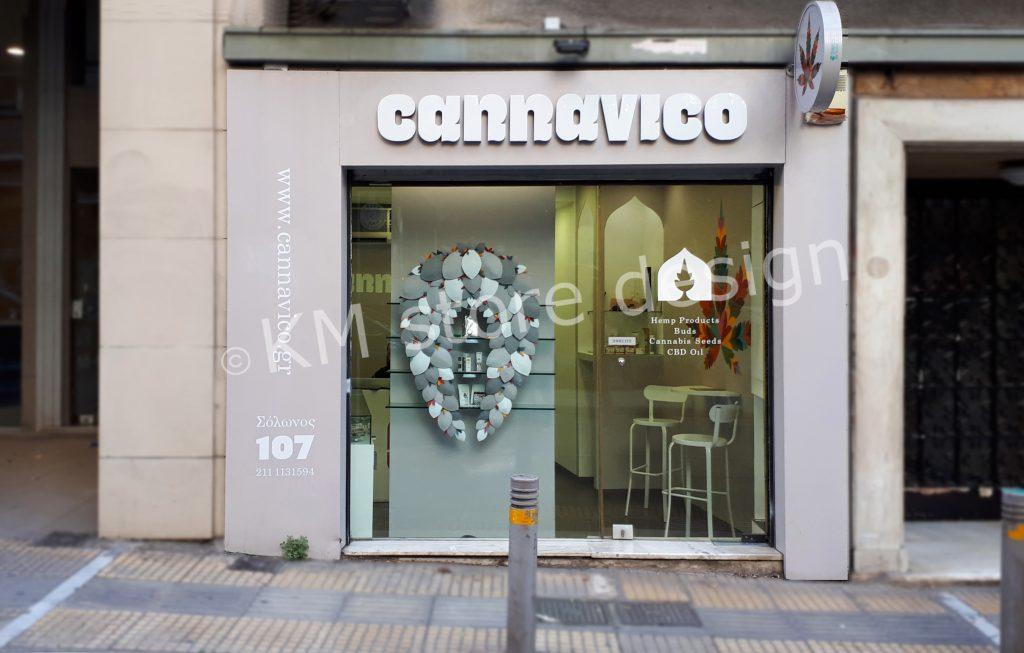 Κατάστημα Κάνναβης Cannavico