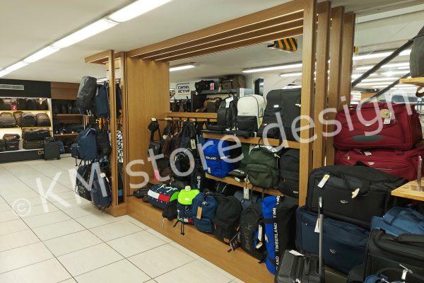 Επίπλωση τμήματος τσάντας