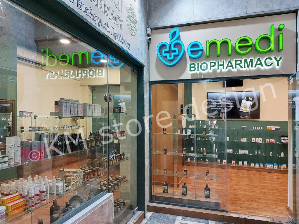 Επίπλωση Καταστήματος Emedi Biopharmacy