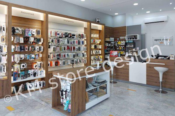 Σχεδιασμός Καταστήματος Κινητής Agora Shop